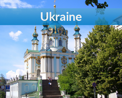 Lviv-Kiev