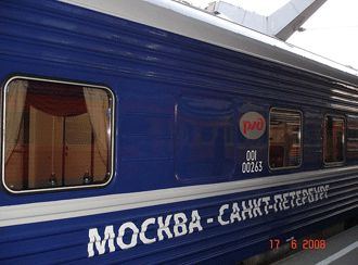 Moscow-Petersburg train